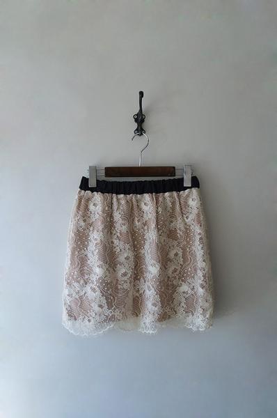 Kaonレーススカート