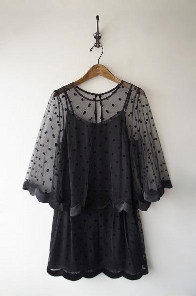 ドットチュールブラックドレス