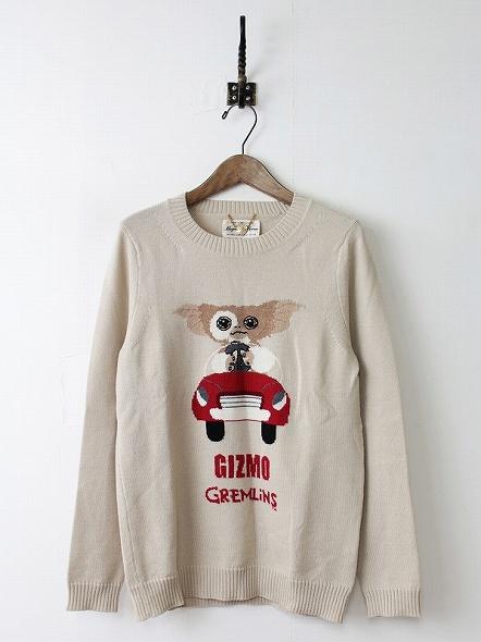 ギズモドライブセーター