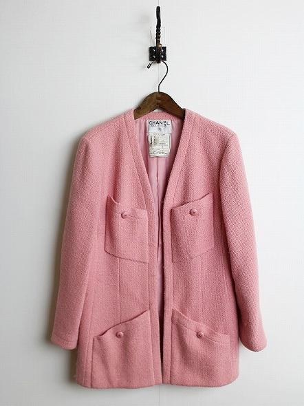ウールツイードロングジャケット