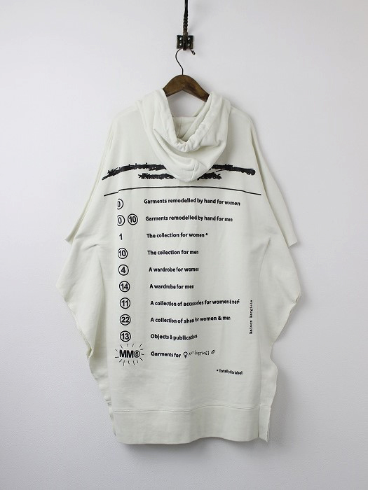 Maison Martin Margiela Hooded oversize sweatshirt dress