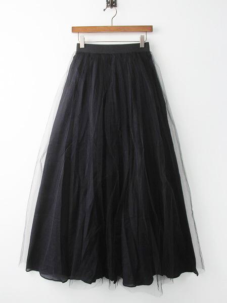 ローン チュールマキシスカート