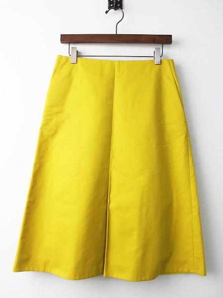 センター タック スカート