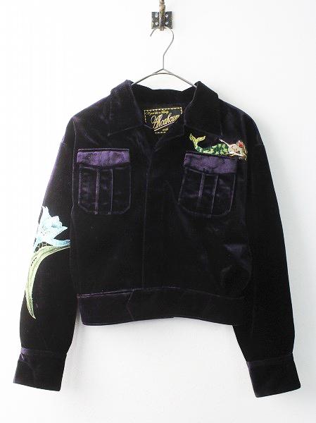 人魚・鳥刺繍 ベロア ジャケット