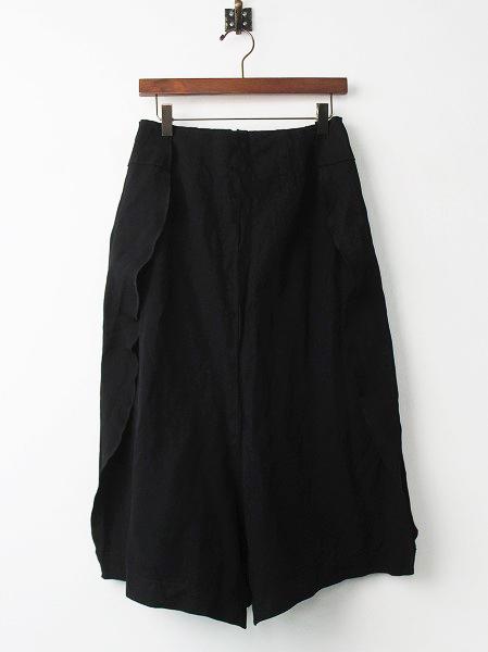ポリ 縮絨 サイド フリル ロング スカート