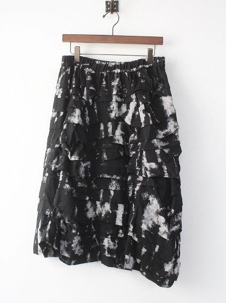 AD2016 フリル ティアード フレア スカート