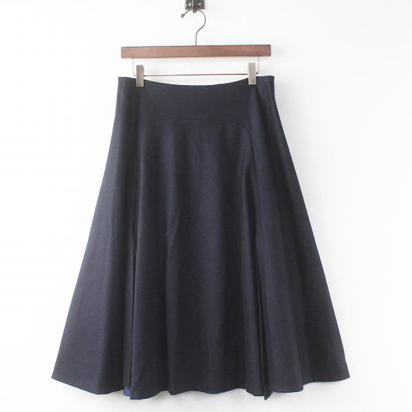 スリット ウール スカート