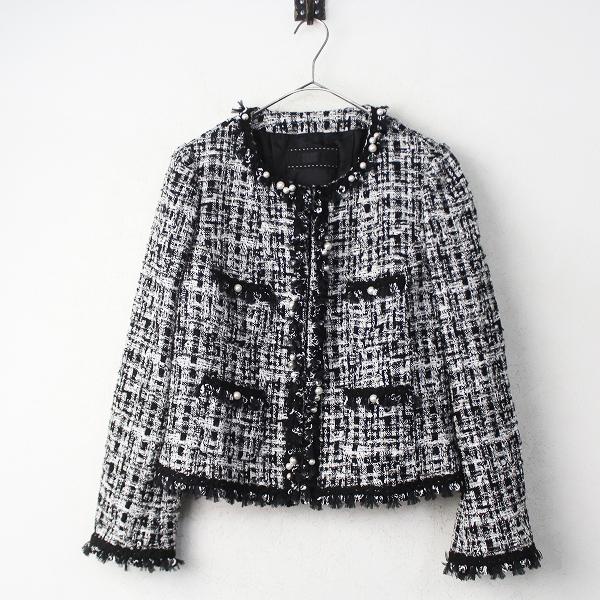 パール装飾 ラメ ツイード ノーカラー ジャケット