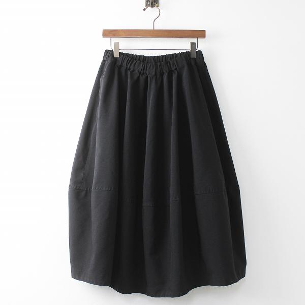 ポリ縮絨 コクーン スカート