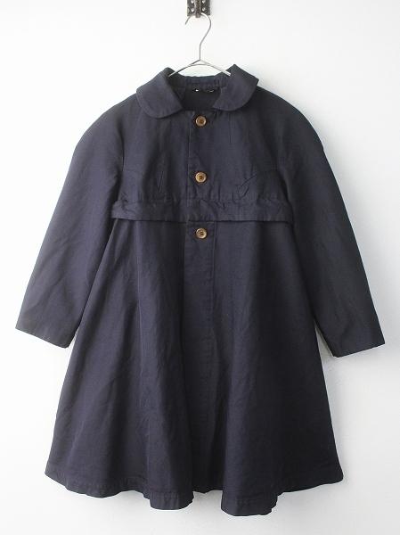 ポリ 縮絨 Aライン 丸襟 コート
