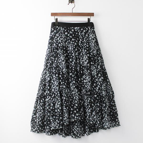 フラワー プリント フレア スカート