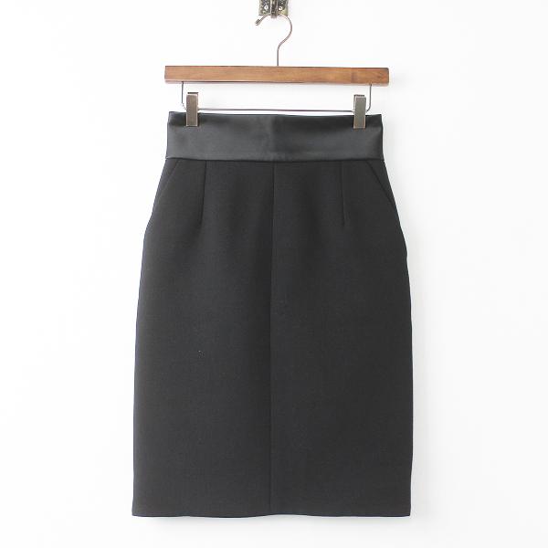 サテン切替え ウール シルク タイト スカート
