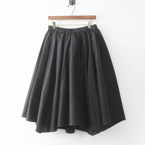 シルク ミモレ フレア スカート