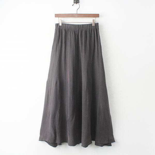 ギャザー マキシ スカート