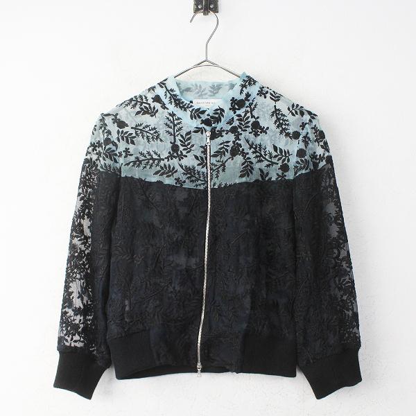 花刺繍 シースルー シルク ジップアップ ジャケット