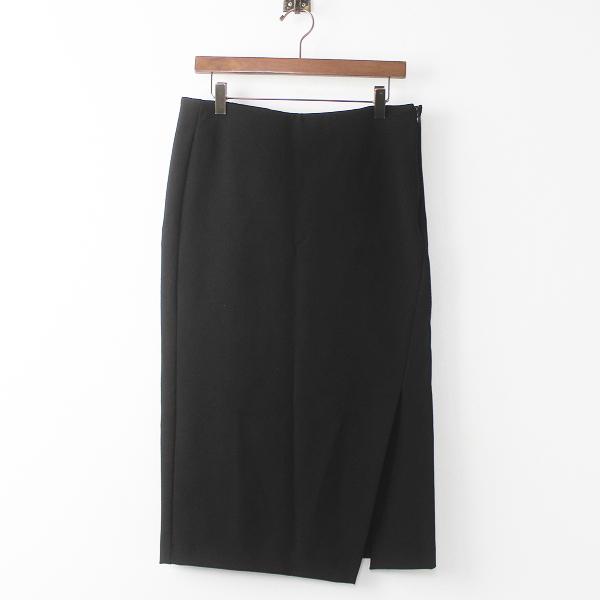 HIGH STRETCH タイト スカート