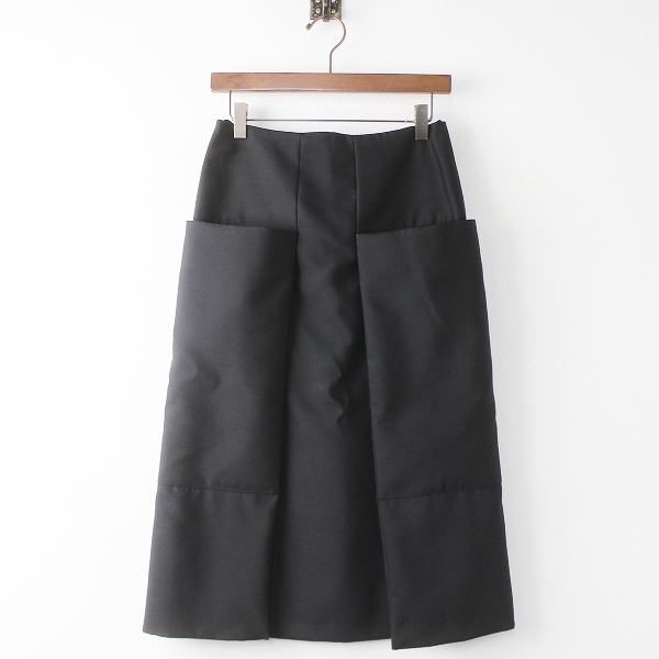 ビッグポケット スカート