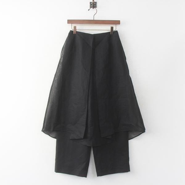 300CS231-2810 レイヤード スカート パンツ