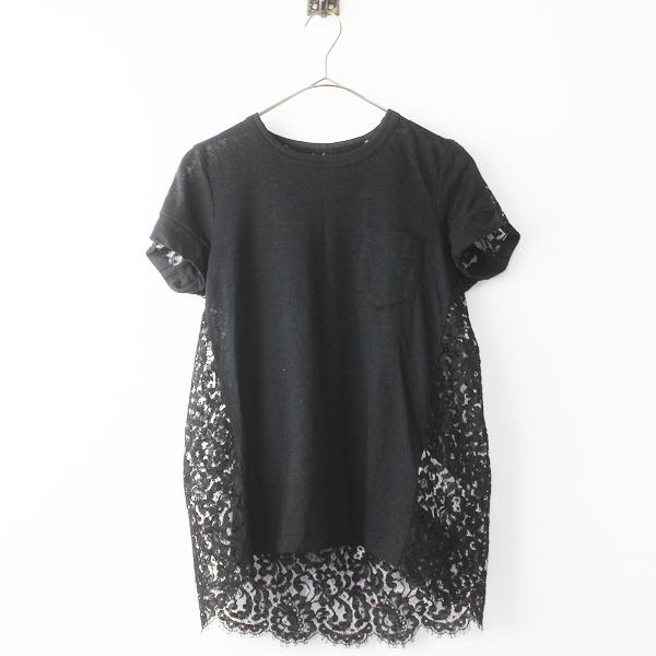 バックレース バック フレア Tシャツ