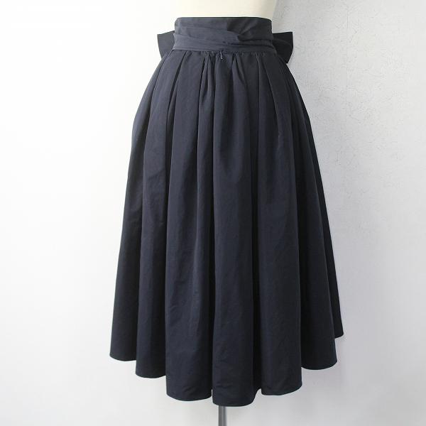 Isabelle イザベラ ウエスト リボン ギャザー スカート