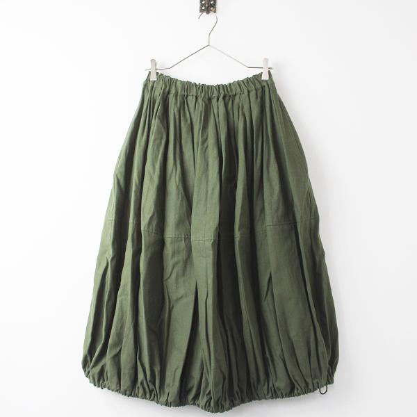 ギャザー バルーン スカート