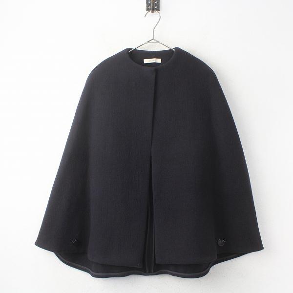 ウール カラー ケープ コート