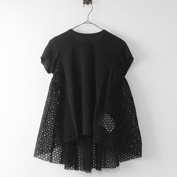 Lace Back Pocket Tee バックレース バックフレア Tシャツ