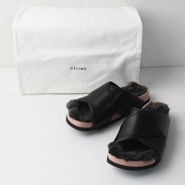 インソール ファー レザー サンダル flat sandal