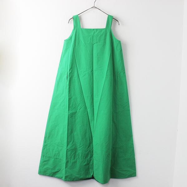 コットン グリーン ドレス