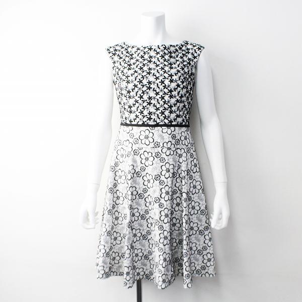 OPTOHM0360 LAUNDRY LINE MELLOW ドレス