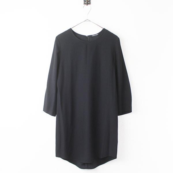 Long-sleeve Dress ワンピース