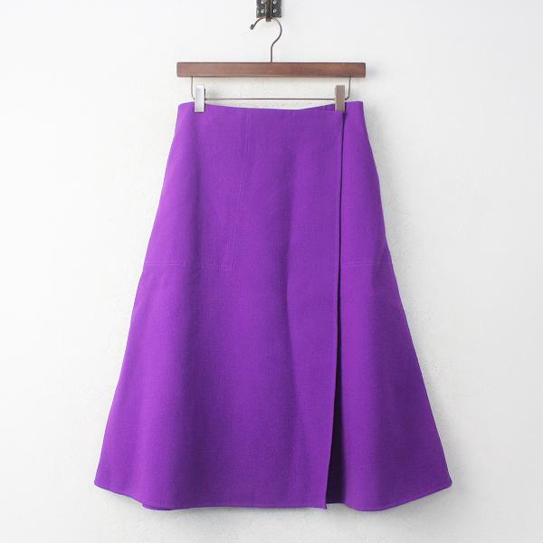 リゾートコレクション ウール ラップスカート