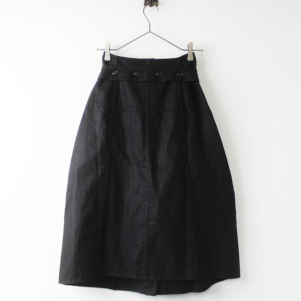 ベルト付き リネン フレア スカート