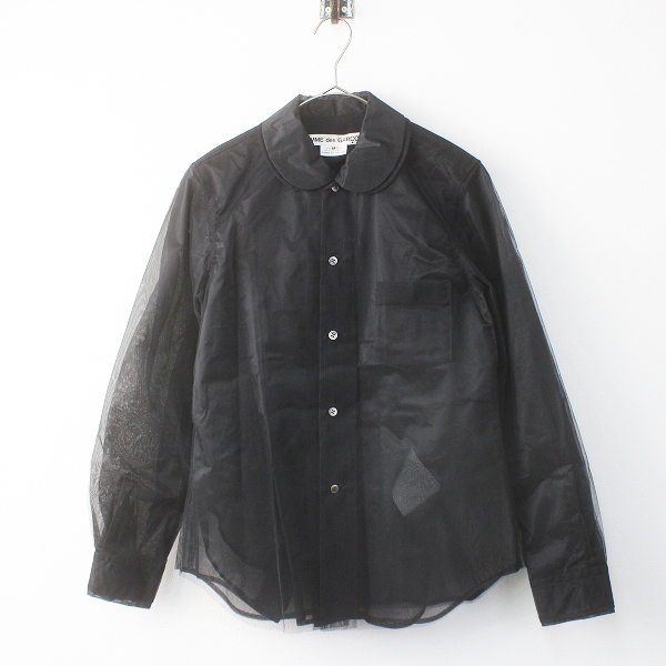丸襟 チュール シャツ
