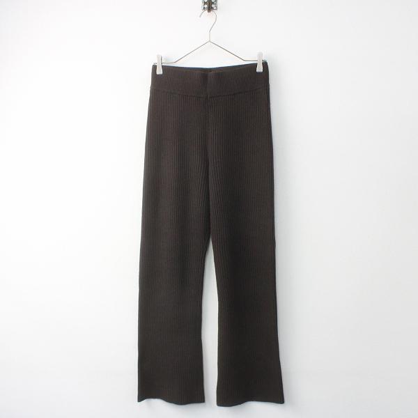 2019SS オリジナル KNIT PANTS ニット パンツ 19030560000510
