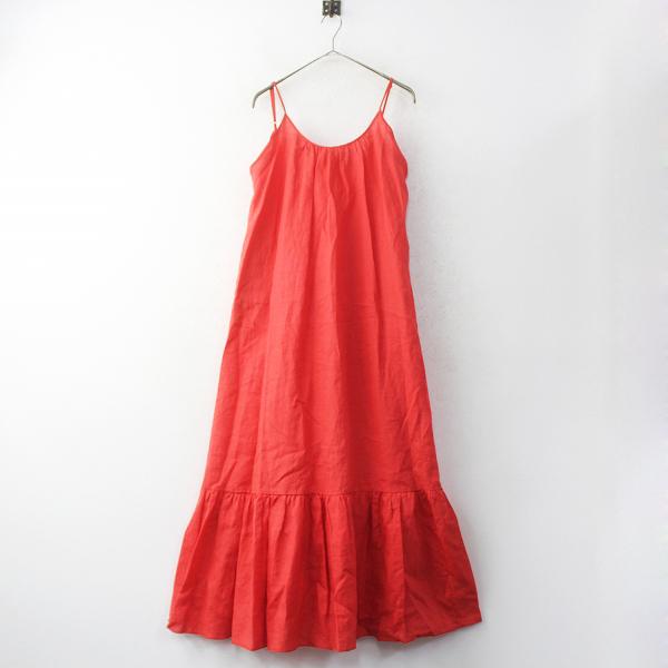 Back open maxi dress