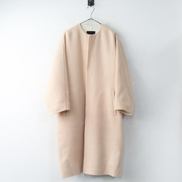 ダブルフェイス ノーカラー コート