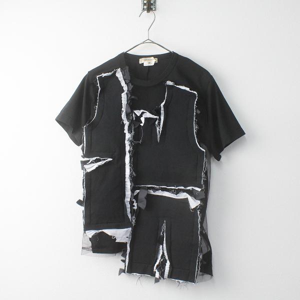 再構築 変形 パッチワーク Tシャツ