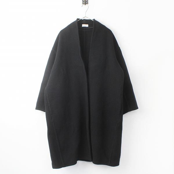 ダブル フェイス ノーカラー コート