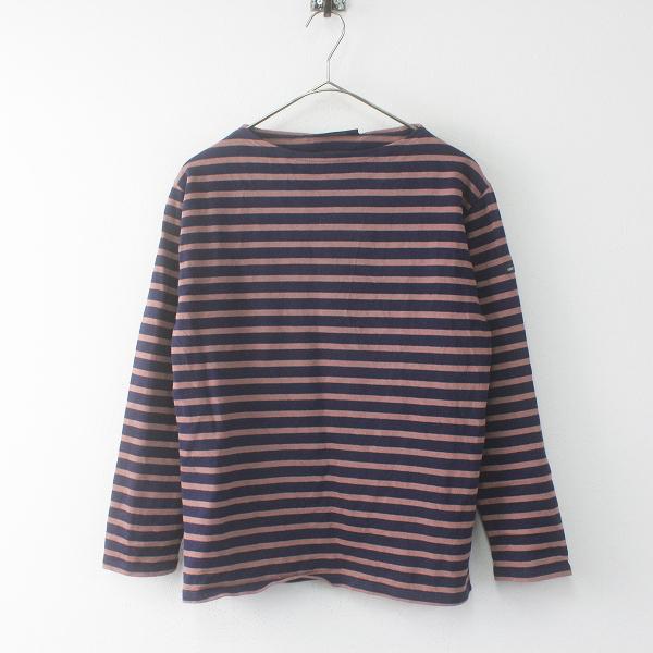 ウェッソン コットンボーダーバスクシャツ(メンズ)