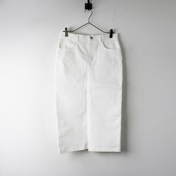 2018SS L'Appartement Lisiere アパルトモン リジェール White Denim スカート