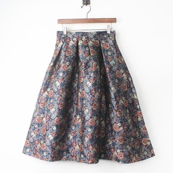 フラワー JQ フレア スカート