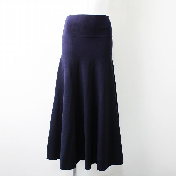 2019SS L'Appartement アパルトモン Mermaid Skirt マーメードタイプ ニットフレアスカート