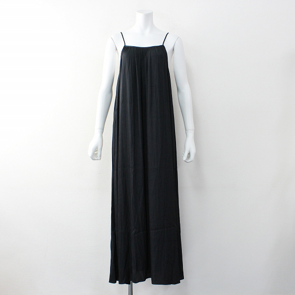 2020SS Sun Dress